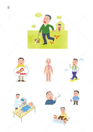 医療-動脈硬化-ウォーキング-検査-喫煙-肥満-足の痛み-イラスト-見本B
