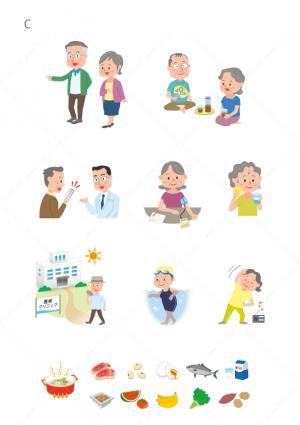 医療-シニア-夫婦-熱中症-血圧-水泳-体操-食材-イラスト-見本C