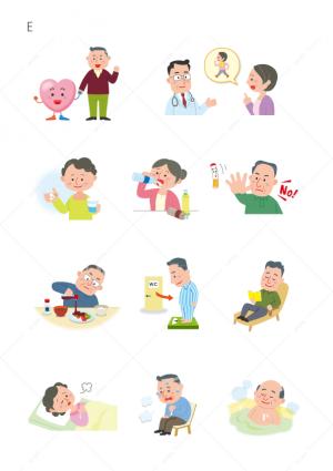医療-心臓-服薬-脱水-禁煙-減塩-体重-リラックス-動悸-入浴-イラスト