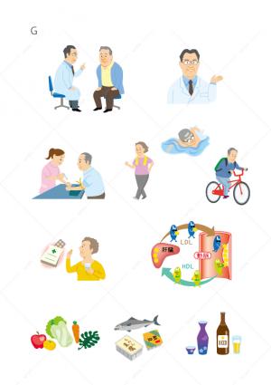 医療-問診-血圧-ウォーキング-水泳-サイクリング-服薬-肝臓-コレステロール-野菜-タンパク質-酒類-イラスト