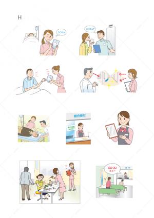 医療-看護師の仕事-病院-受付-イラスト