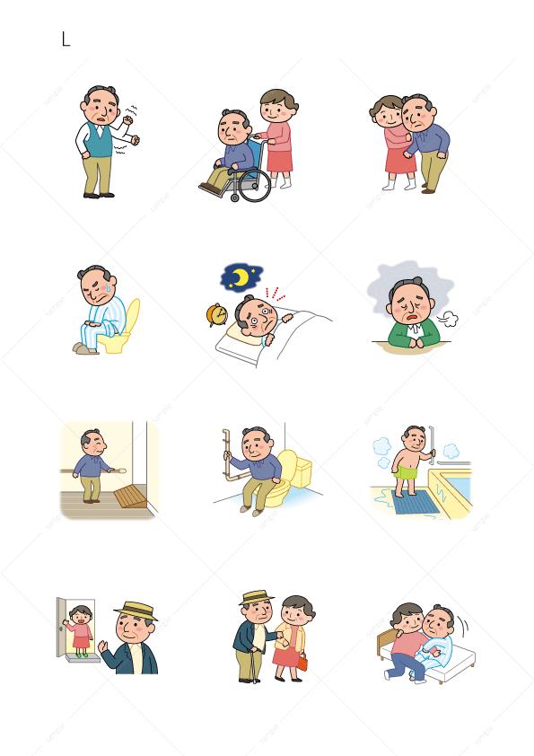 イラスト-パーキンソン病-在宅介護