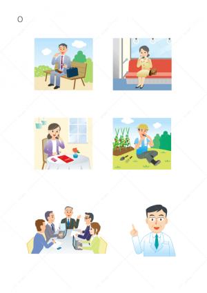 医療-服薬シーン-会議-自家菜園-イラスト
