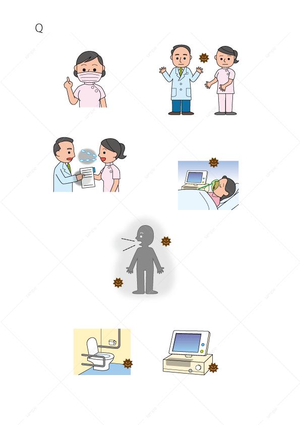 イラスト-感染防止-院内感染