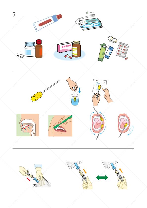 イラスト-飲み薬-塗り薬-粉末-口腔ケア-点滴