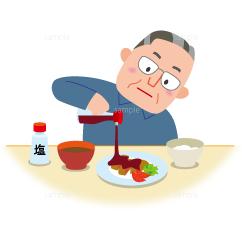 イラスト-醤油をかける-塩分