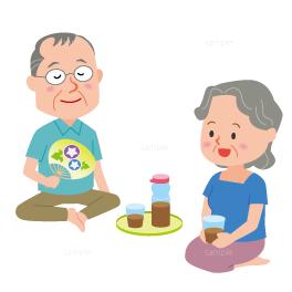 イラスト-夫婦-高齢者-お茶