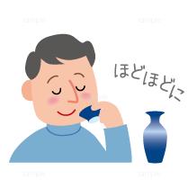 イラスト-飲酒-日本酒