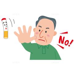 イラスト-禁煙-拒否