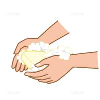 石鹸で手を洗うイラスト