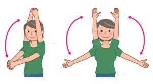 肩の体操のイラスト